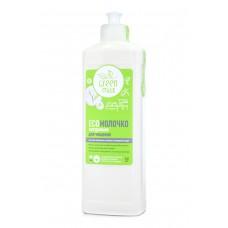 ЭКО-молочко натуральное для чистки
